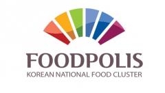 Foodpolis.jpg